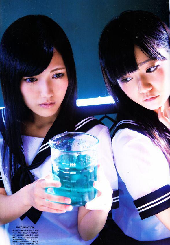 【まゆゆvsぱるる】渡辺麻友が島崎遥香に生放送でガンを飛ばすのサムネイル画像