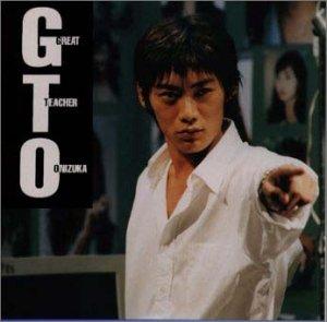 小栗旬のデビュー作?反町隆史が松嶋菜々子と出会ったドラマ『GTO』!のサムネイル画像