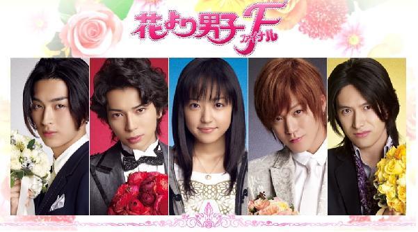 【豪華キャスト】人気ドラマ・花より団子の登場人物をご紹介します!のサムネイル画像