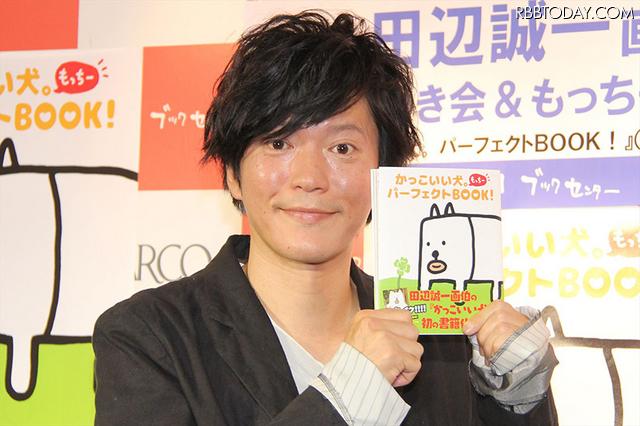 画伯?俳優?田辺誠一さんの楽しい絵、一緒に見て行きましょう!!のサムネイル画像