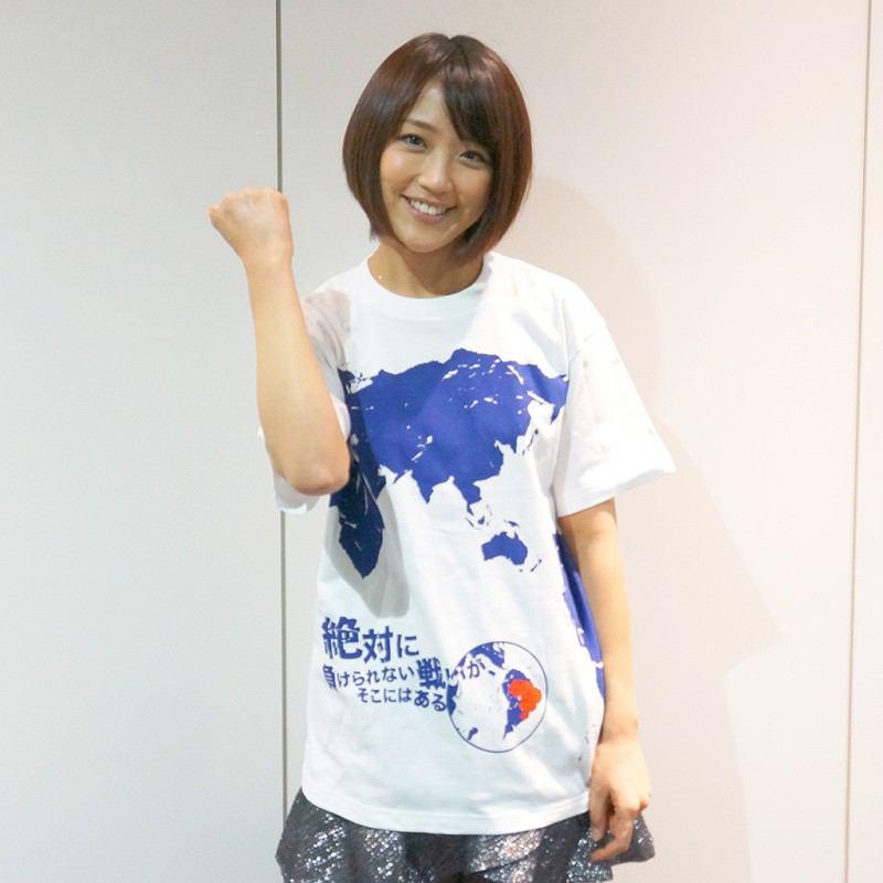 テレ朝アイドル的人気アナウンサー!竹内由恵の性格が滲み出てる画像のサムネイル画像