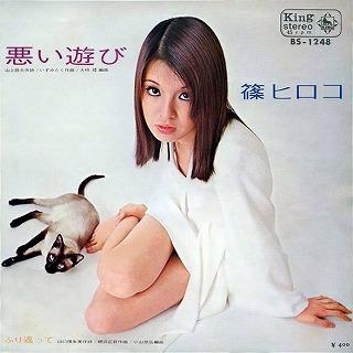 【引退?】1980年代大活躍だった篠ひろ子さんの現在【死亡?】のサムネイル画像