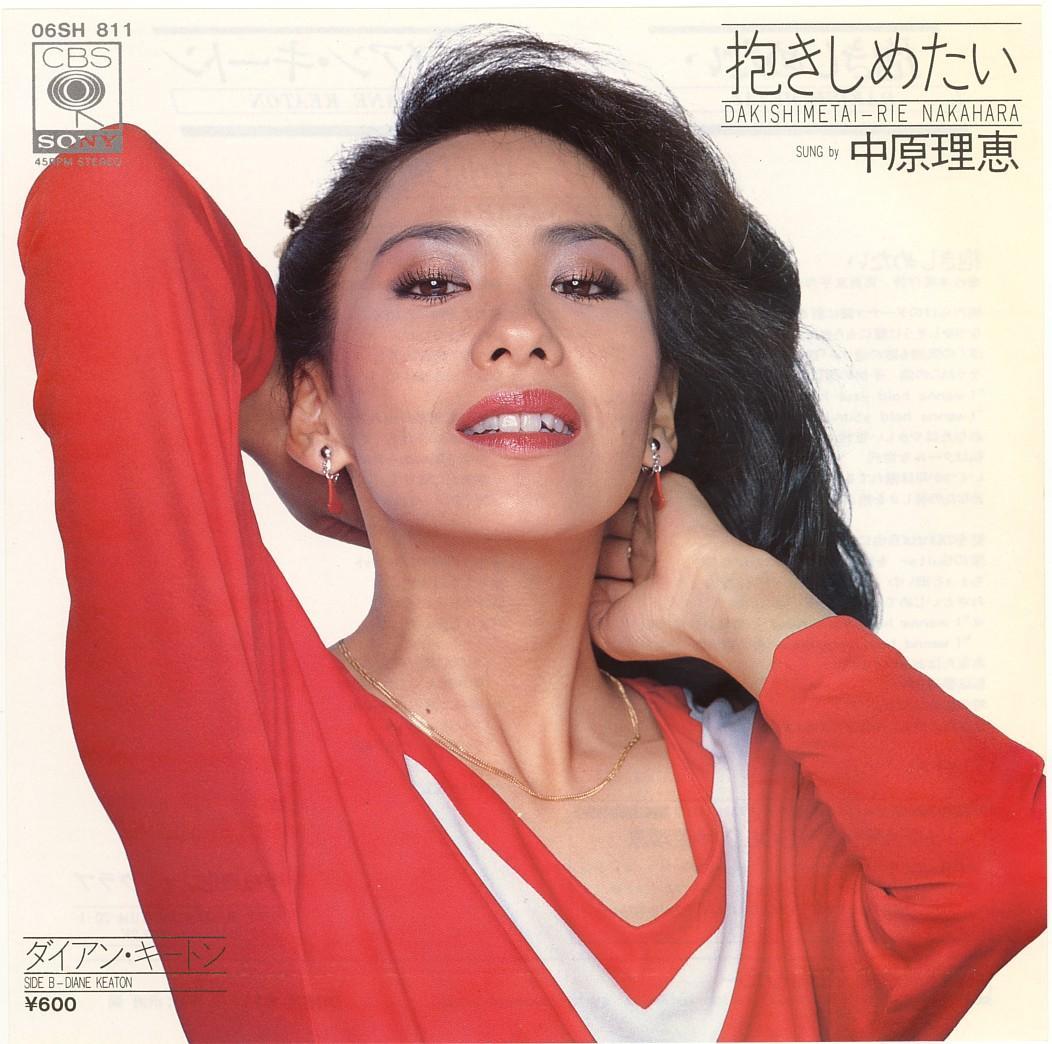 【歌手】バラエティで大活躍だった中原理恵さんの現在【バラエティ】のサムネイル画像