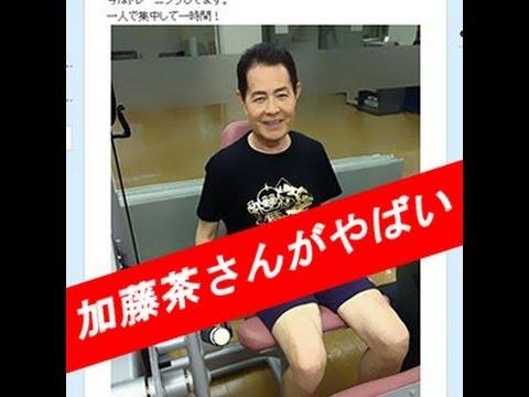 加藤茶が鶴瓶の番組に出演中、危険な状態に!視聴者からも心配の声のサムネイル画像