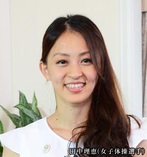 体操界のヒロイン!!田中理恵が結婚できない理由はあれ!?のサムネイル画像