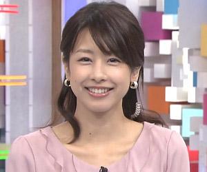 【カトパン】加藤綾子さんの熱愛についてまとめてみました!のサムネイル画像