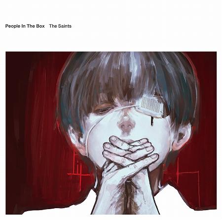 【漫画考察】東京グールに隠された謎!数字に込められた意味とは?のサムネイル画像