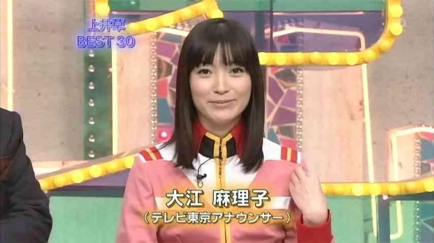 【テレ東】大江麻理子アナウンサーが結婚!!結婚相手は誰?のサムネイル画像