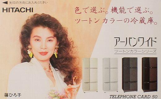 今どうしてる?!金妻女優の篠ひろ子、67歳・・・今すでに老後生活?のサムネイル画像