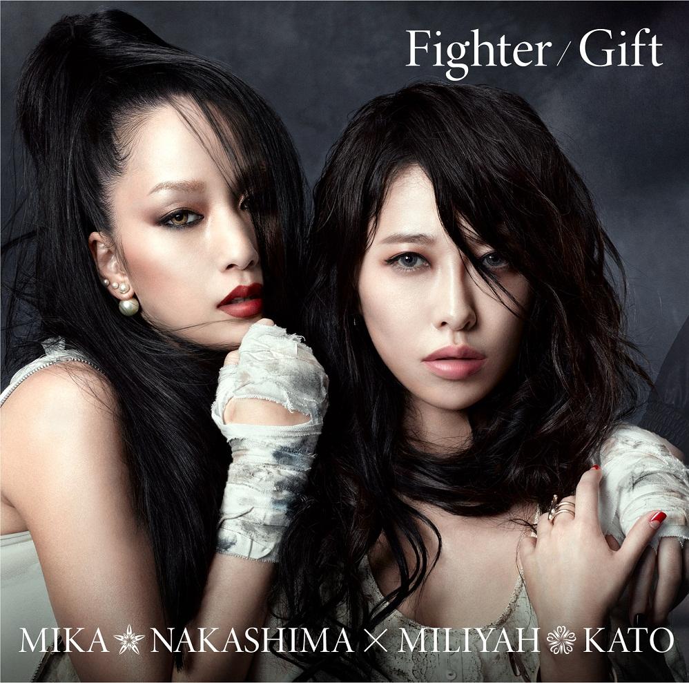 加藤ミリヤ×中島美嘉!コラボ曲「Fighter」のきっかけは!?のサムネイル画像