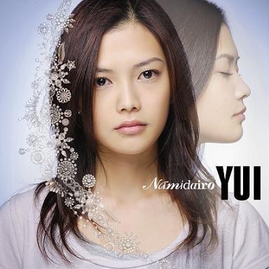 【FLOWER FLOWER】YUIの元彼氏は誰!?彼氏と結婚していた!?のサムネイル画像