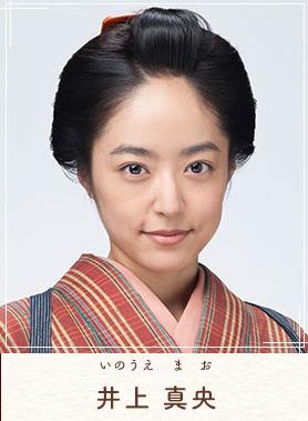 井上真央初主演の大河ドラマ『花燃ゆ』もいよいよ佳境に突入!!のサムネイル画像