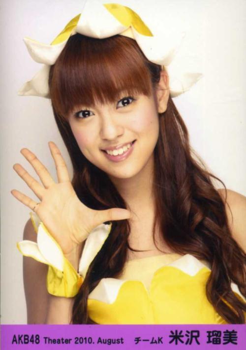 【◎元AKB48の今◎】元AKB48メンバー米沢瑠美さんの現在までの画像のサムネイル画像