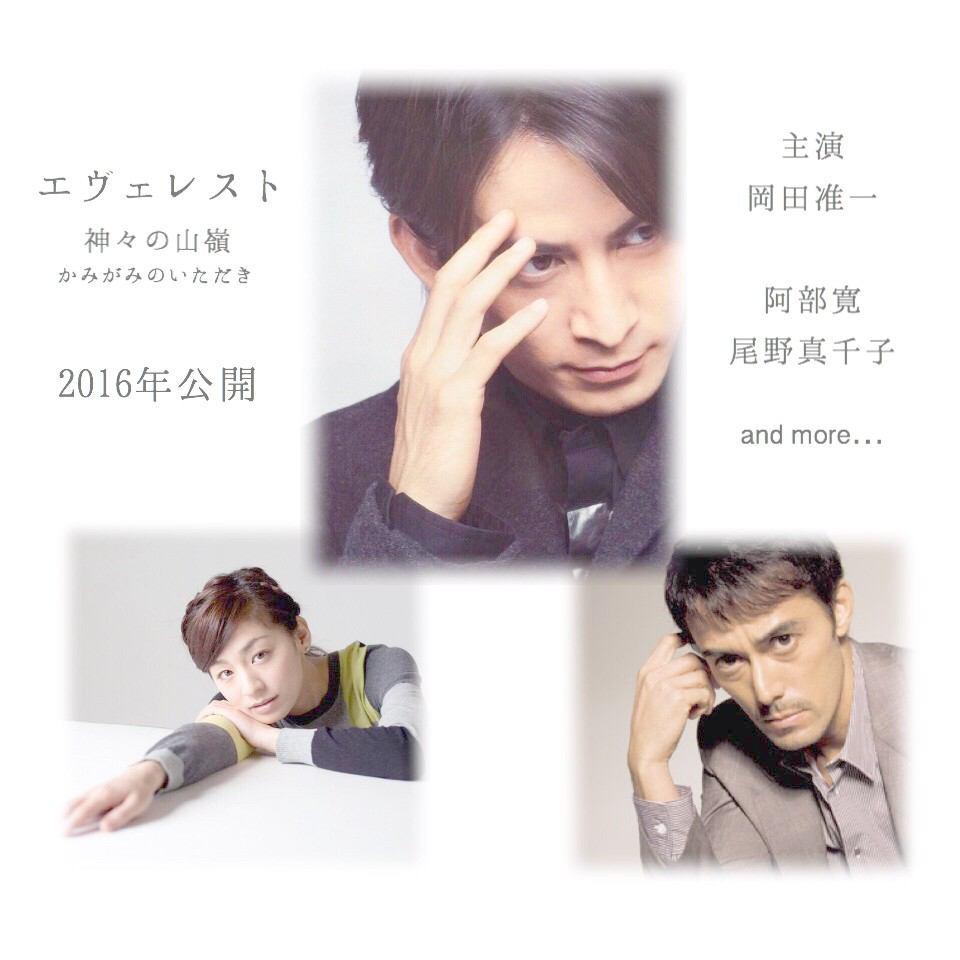 厳選!味のある国民的超人気俳優『阿部寛』出演ドラマベスト5!のサムネイル画像