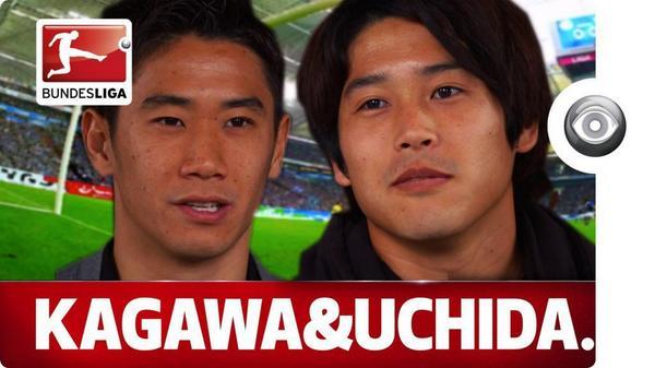 【ブンデスリーガ】内田篤人選手と香川真司選手の画像まとめのサムネイル画像