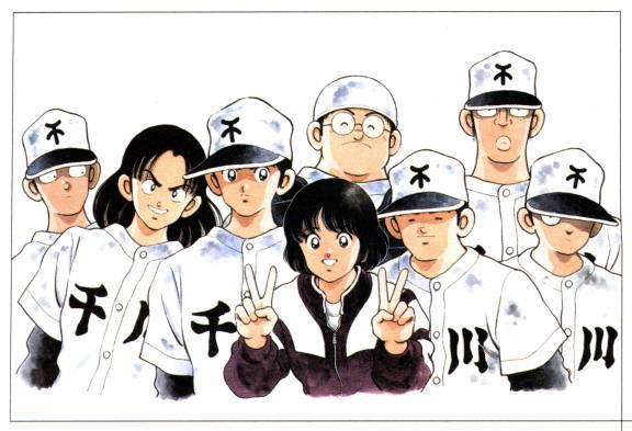 【アニメ H2特集!】今も人気のアニメ H2についてまとめてみた。のサムネイル画像