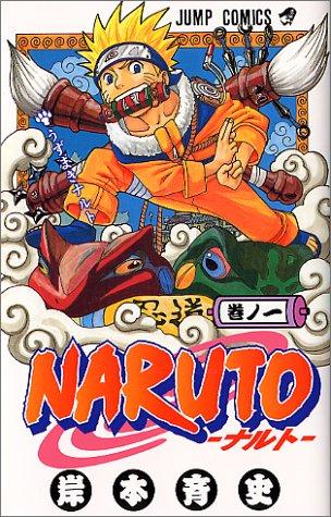 【大人気】NARUTOってどんな漫画??日本を代表する漫画だった!?のサムネイル画像