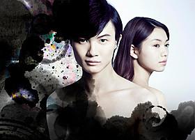 神木隆之介&二階堂ふみが出演した「変身」ってどんなドラマ?のサムネイル画像