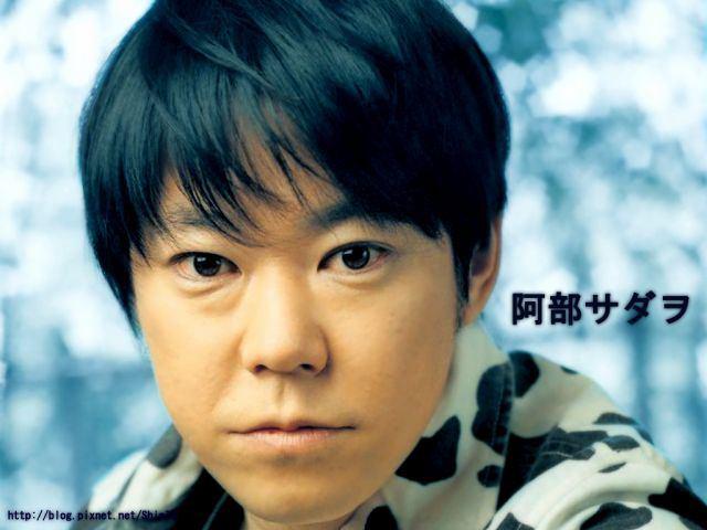 こわっ!阿部サダヲが映画「寄生獣・完結編」で未知の生物に!?のサムネイル画像