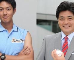 福岡ソフトバンクホークスの監督・工藤公康の息子は工藤阿須加!?のサムネイル画像