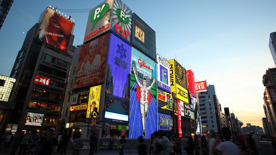 この人も大阪出身だった?意外な人もいる!大阪出身の芸能人のサムネイル画像