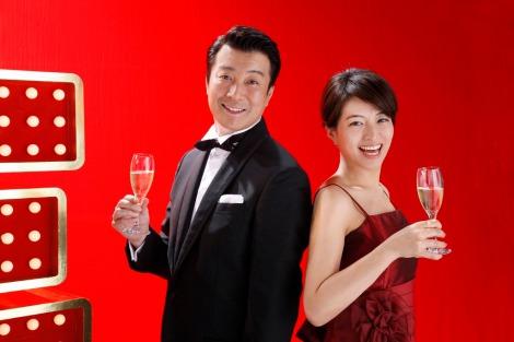 【この差ってなんですか?】加藤浩二・赤絵珠緒が初タッグの新番組のサムネイル画像