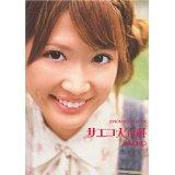 女優紗栄子のドラマを見て、紗栄子の魅力をもっと知りましょう!のサムネイル画像