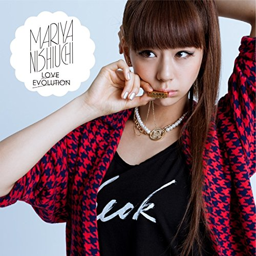 love evolutionがレコ大新人賞受賞!西内まりやの歌が上手すぎる!!のサムネイル画像