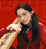 【画像あり】田中圭も!ドラマ「ごくせん1」のキャストは超豪華!?のサムネイル画像