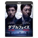 香川照之・西島秀俊が共演した、映画・ドラマをご紹介します♪のサムネイル画像
