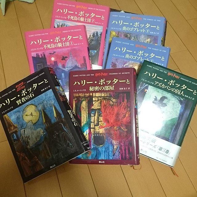 「ハリーポッター」シリーズの本はどれだけすごいか調べてみました!のサムネイル画像