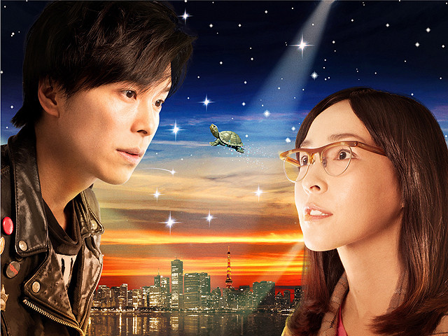 【園子温】監督の映画『ラブ&ピース』は特撮に初挑戦した作品です!のサムネイル画像