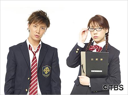 ドラマ・ヤンキー君とメガネちゃんのキャストが個性的で豪華!のサムネイル画像
