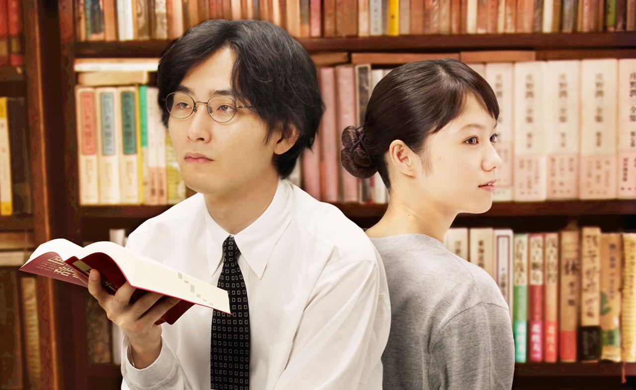 松田龍平と宮崎あおい主演!「舟を編む」ってどんな映画??のサムネイル画像