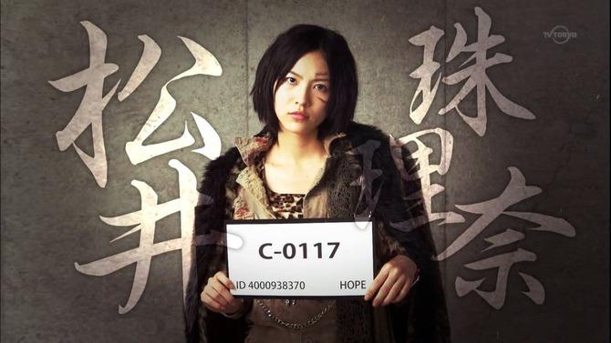 松井珠理奈さんの体調は大丈夫?松井珠理奈さんの最近事情をみるのサムネイル画像