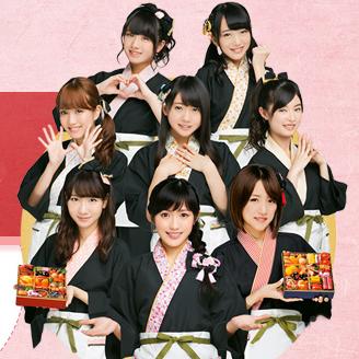 AKB48のシングル曲でセンターを務めたことがある元メンバーとは?のサムネイル画像
