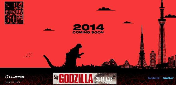 GWはDVDで映画鑑賞!2014年総合興行収入ベスト5&映画賞受賞作のサムネイル画像