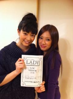 「LADY〜最後の犯罪プロファイル〜」ってどんなドラマ?主題歌は?のサムネイル画像