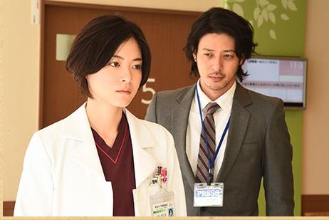 上野樹里さん主演のドラマ『アリスの棘』の主題歌はどんな曲?のサムネイル画像