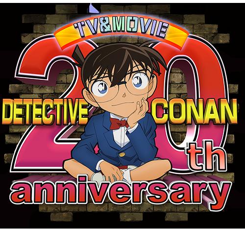 今年の映画も絶好調!映画版名探偵コナンのおすすめタイトルはコレ!のサムネイル画像
