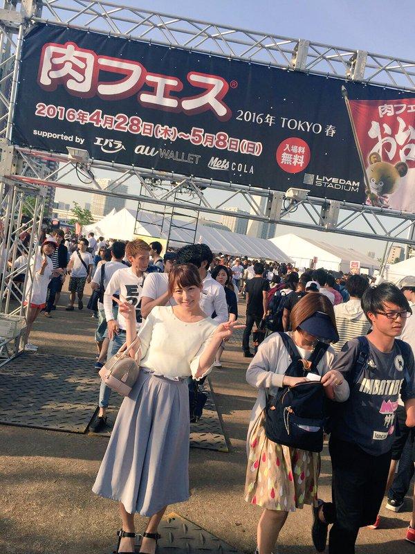 可愛すぎるセクシー女優♡初川みなみさんの出身大学ってどこ!?のサムネイル画像