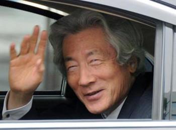 【華麗なる一族】元総理小泉純一郎さんの息子さんはどんな人?のサムネイル画像