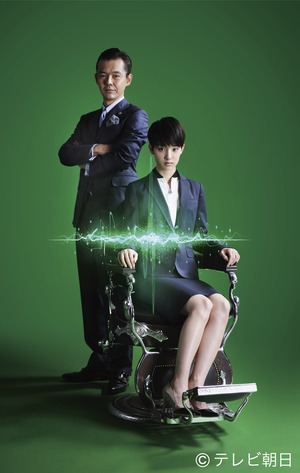 剛力彩芽主演ドラマ「天使と悪魔ー未解決事件匿名交渉課ー」4月開始のサムネイル画像