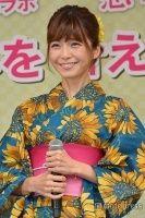 AAAの宇野実彩子さんの恋愛はメンバー同士だった!?近すぎませんか?のサムネイル画像