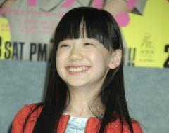 【画像あり】大人っぽくなった?芦田愛菜は現在小学6年生です♪のサムネイル画像