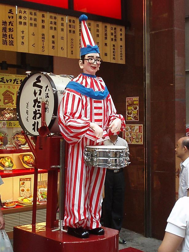 大阪出身の有名人は個性が強い!西成高校がアメトーークで話題に?!のサムネイル画像