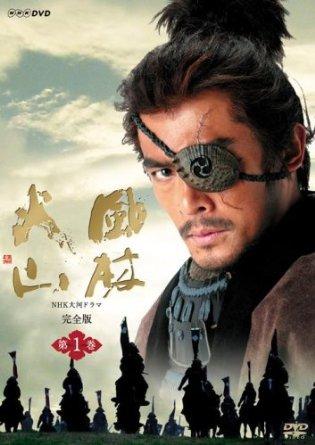 2007年大河ドラマ『風林火山』主要登場人物とキャストまとめのサムネイル画像