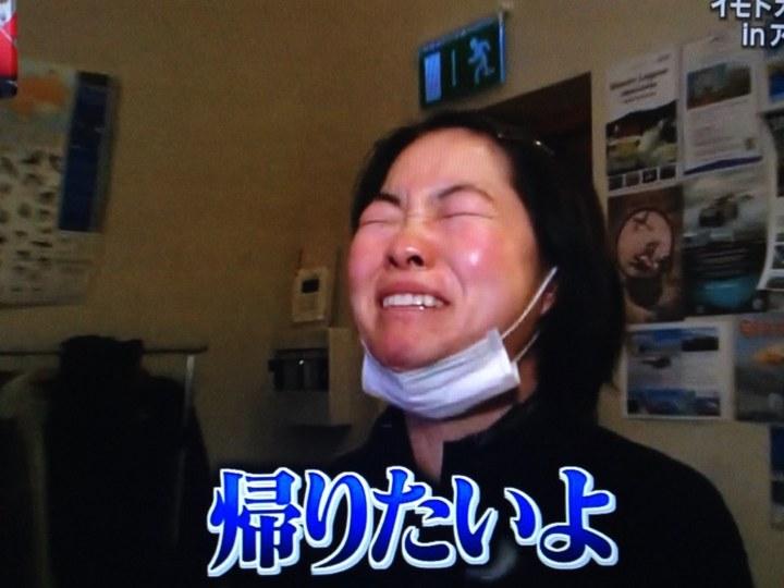 安室奈美恵が大好きなイモトがイッテQで大号泣!その理由とは?のサムネイル画像