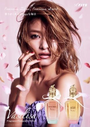 ローラがプロデュースした香水ブランド『Vasilisa』が素敵みたい♡のサムネイル画像