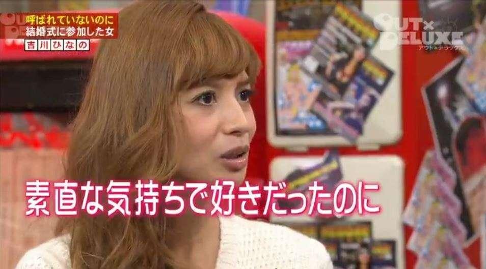 【衝撃】吉川ひなのに劣化疑惑?!話題の問題を検証!!【画像あり】のサムネイル画像